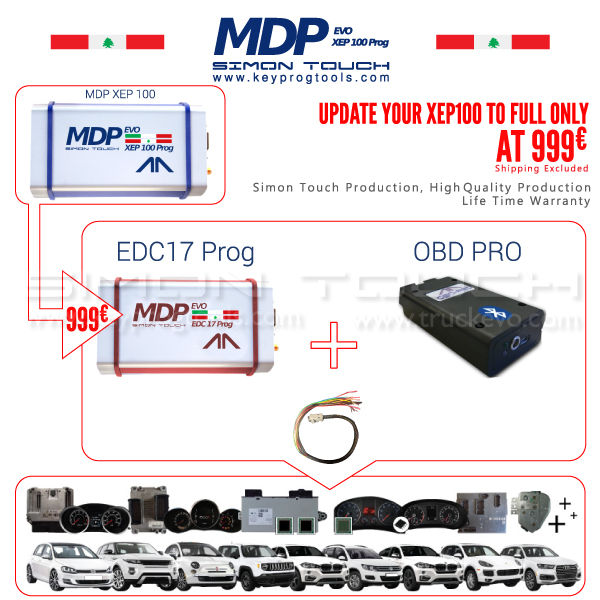 mdp full edc17 update