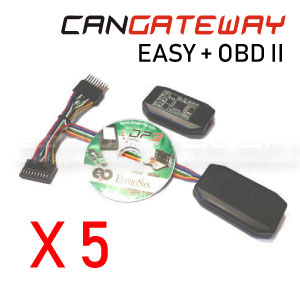easy-cangetway-x-5